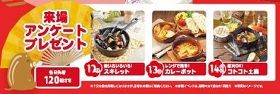 masaki3.jpg