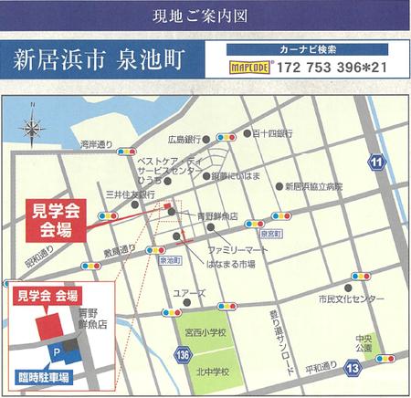 2.27-1地図.png