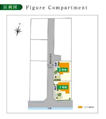 新須賀Ⅱ区画図.jpg
