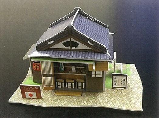 日本の風景.jpg