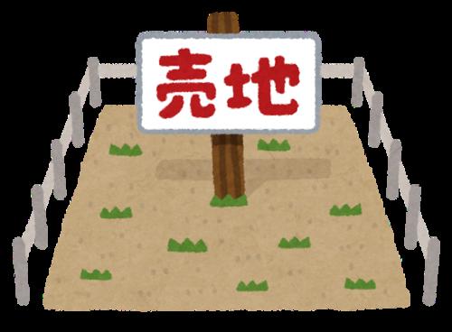 2017.10.17売り土地.png