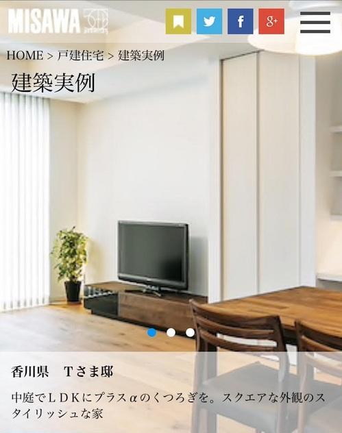 2018.02.11.ホームクラブ 建築実例集.jpg
