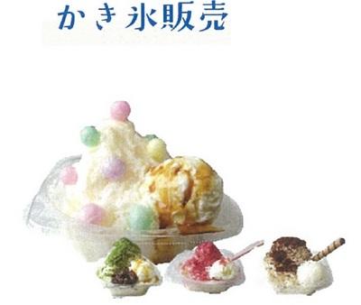 かき氷販売.jpg