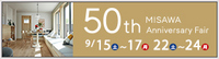 bnr_50th_fairM.jpg