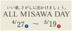 bnr_2019_04_allmisawaSS.jpg