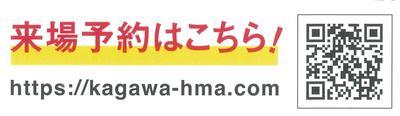 メーカー協議会QR.jpg
