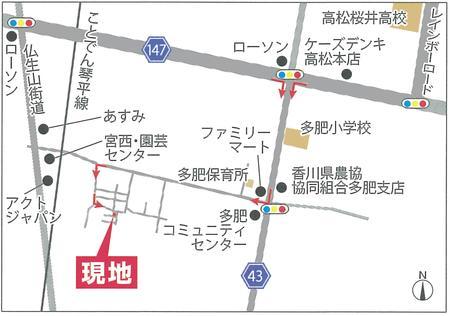 にじまちアクセスマップ.jpg