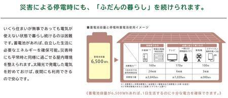 PVCP⑤7災害にも.jpg