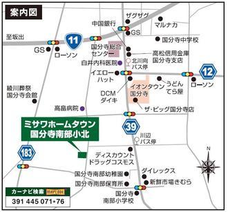国分寺マップ.jpg