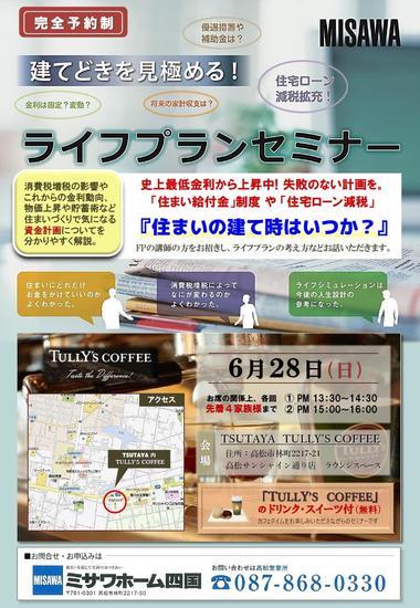 blogよう.jpg