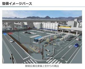 伏石駅パースJPG.JPG