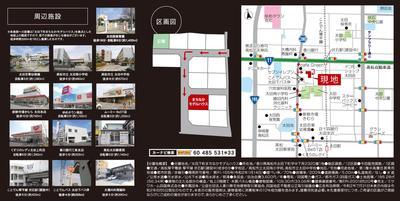 太田街なか周辺・アクセス.jpg