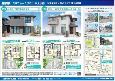 木太小blog用2.jpg