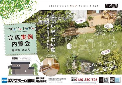 木太町オモテblog.jpg
