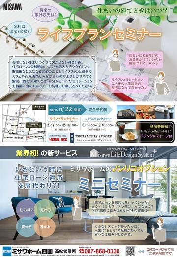 ブログ用Fp.jpg