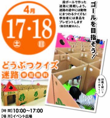 146-list_image-20210329163703[1].jpg