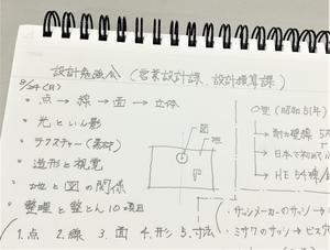 IMG_1546.JPG