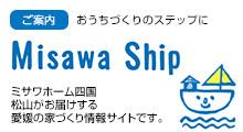 Misawa Ship
