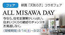 ALL MISAWA DAY1909